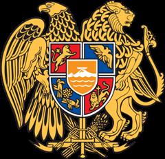 Armes de l'Arménie