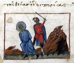 martyre