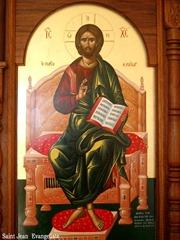 St-Jean-Evangeliste