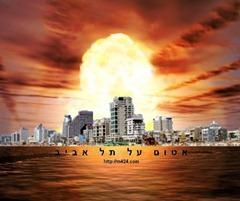 explosion-nucleaire-sur-tel-aviv