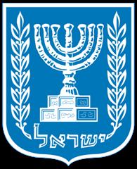 Israel-blason-armoiries