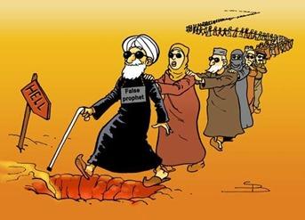 Allah aveugle