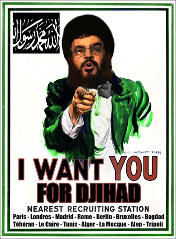 I-want-you-for-Djihad