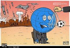 Sajjad_Jafari_Gaza