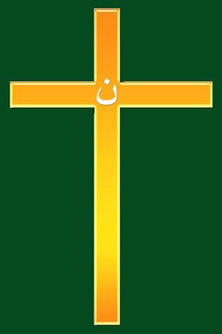 Croix-Pères-de-la-Croix