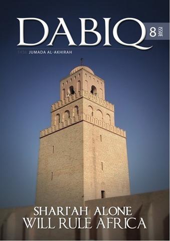 Dabiq_8_PAGE1