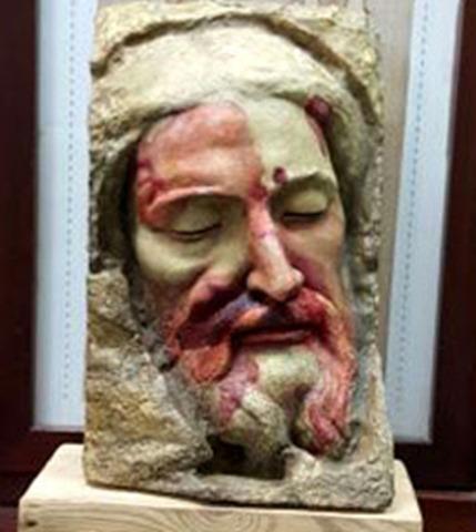Visage du Christ Turin