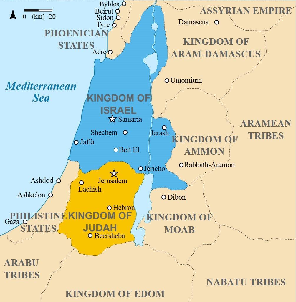 carte-judah-Israel