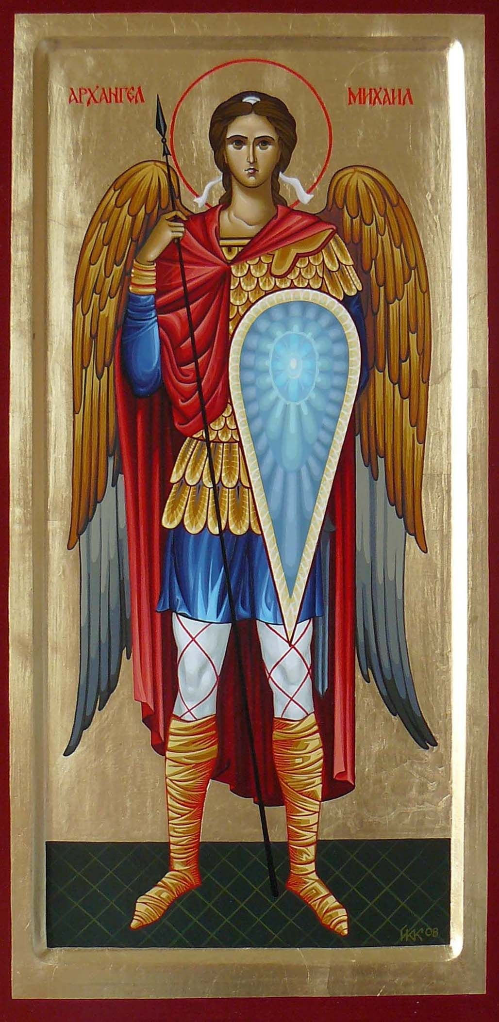 Archange-Michel
